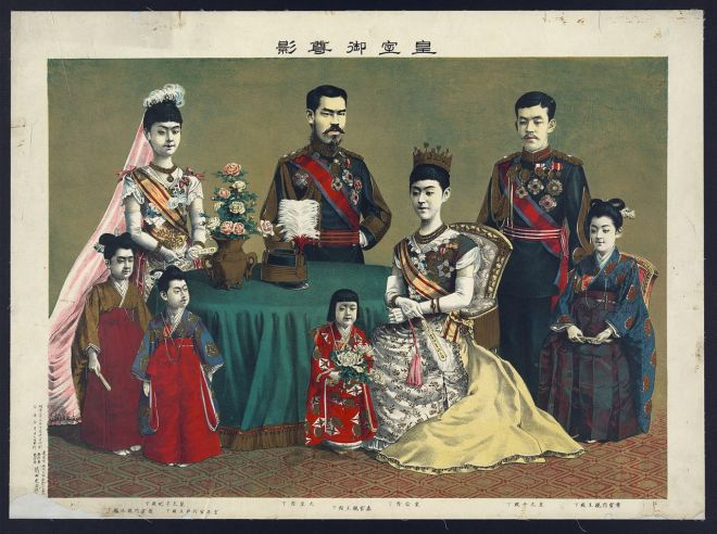 Meiji, Emperor of Japan and the Imperial Family